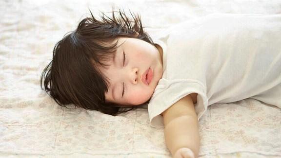 SAA - Bebe durmiendo bien